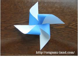 How To Make A Propeller
