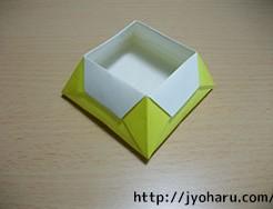 box snak