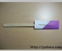 toothpick case