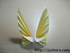 Crane Fan