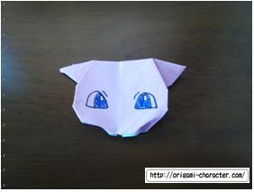Cut The Origami Paper In Half Beforehand