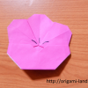 Origami: How to fold a Plum Blossom